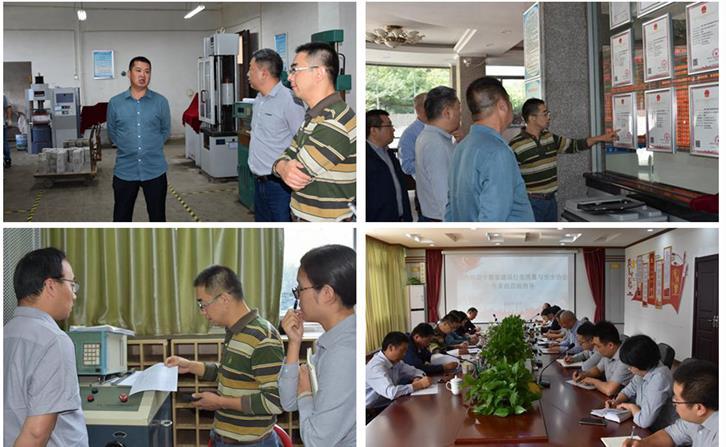 中鑫公司迎接建设工程质量检测机构信用等级评价工作