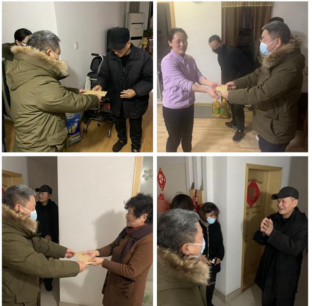 """中鑫公司党支部开展""""邻里守望""""志愿服务关爱行动"""