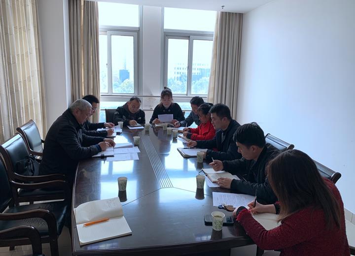 中鑫公司考察组赴金土地公司开展换届考核工作